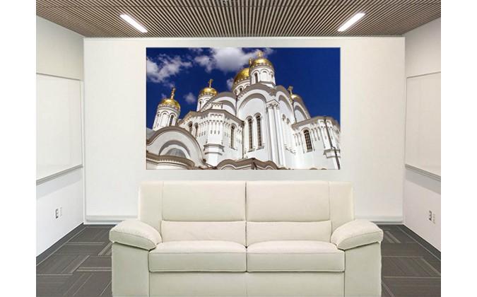 15523-diveevo- Rusia